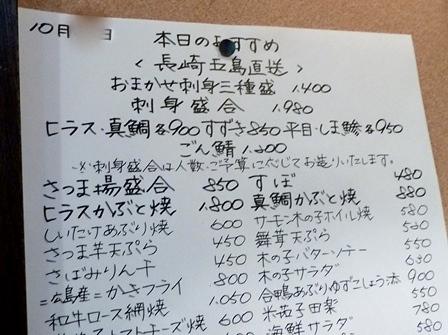 20111019宗平 (8)