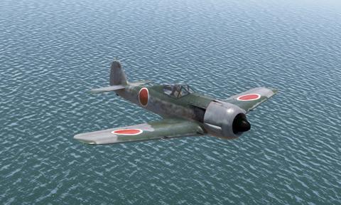 A-5-2