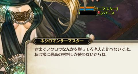 screenshot_20160917_00002-3