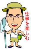 8-goto_8
