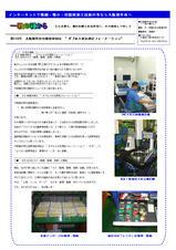cfd42e75.jpg