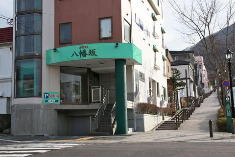 八幡坂20