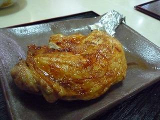山賊焼き(鶏もも肉)