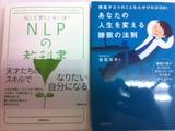 book130401