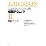book120529_2