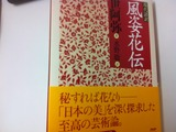 book110920