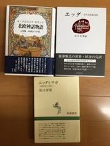 book160511