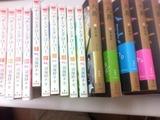 manga110730