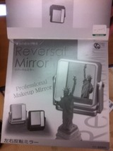 mirror120407