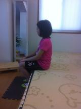 shiseikyousei111124_2