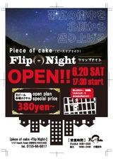 flipnight0615