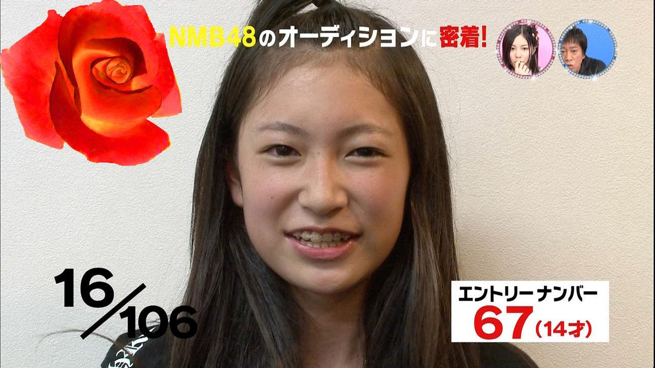 NMB48の画像 p1_9