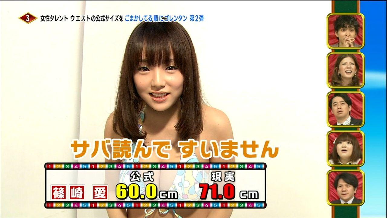 http://livedoor.blogimg.jp/r_simura/imgs/d/e/de431071.jpg