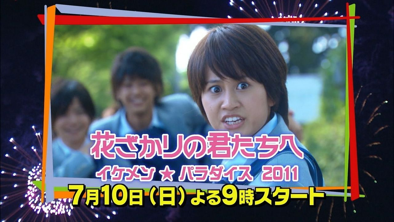 AKB前田敦子主演イケパラが大コケ視聴率10.1%  在宅ドルヲタ