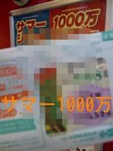 9aec9fa9.jpg