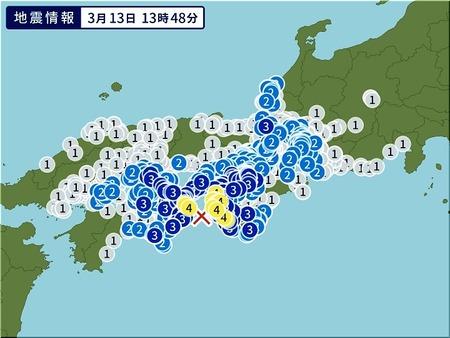 地震20190313