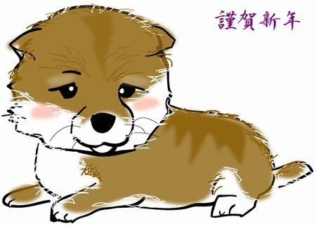 干支(犬)Dog2これを使用する01-720