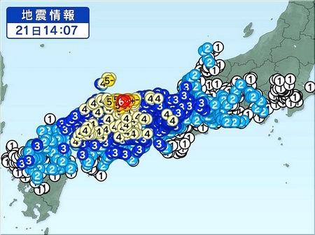 地震20161021