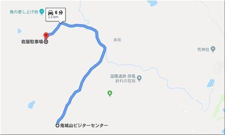 岩屋マップ2