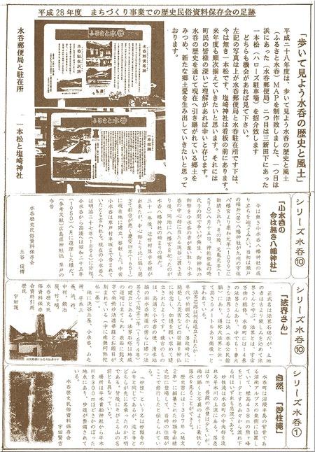 民族探訪1002-720