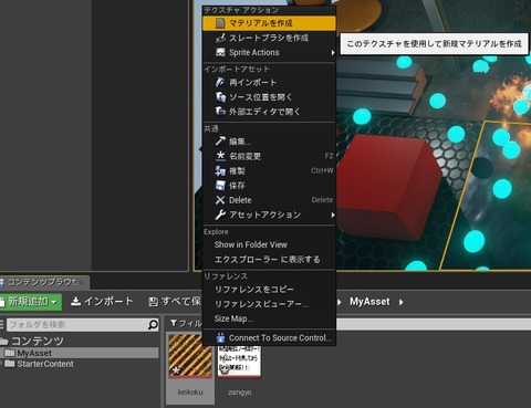 make_mat
