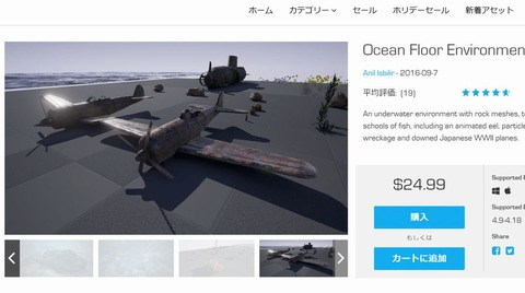 ocean_env