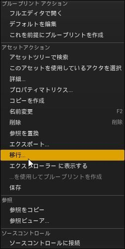 2014-10-04 02_49_53-