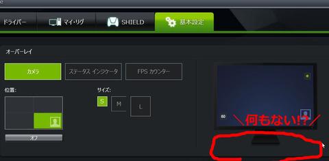 2014-10-05 14_45_57-NVIDIA GeForce Experience_