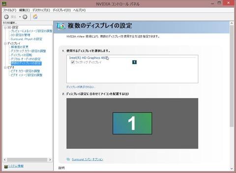 2014-10-05 13_35_58-NVIDIA コントロール パネル