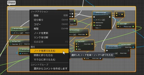 2015-01-29 20_23_44-BP_EnemyCar
