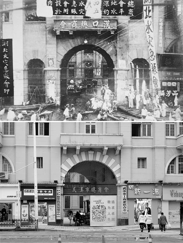 発展した中国の都市風景を比較!過去と現在の画像100年 (9)