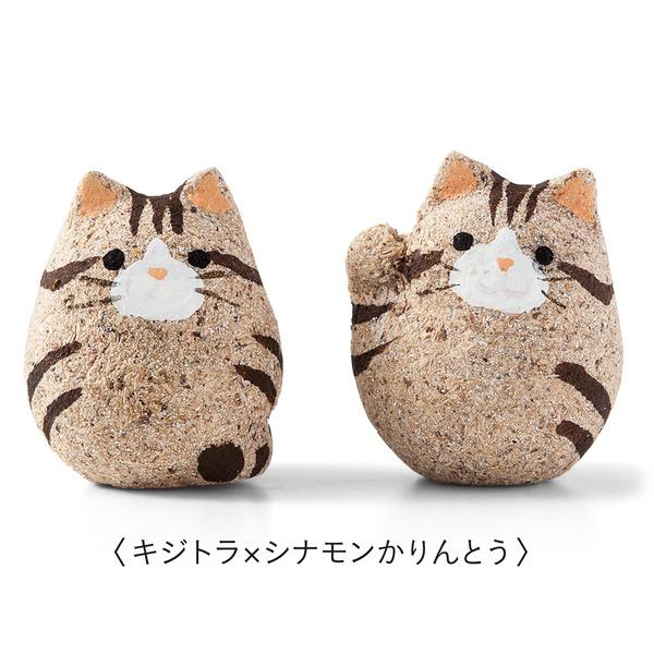 ちび猫がかくれんぼ!せんべいの中に猫のフィギュア付きお菓子 (6)