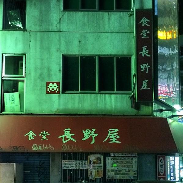 東京インベーダー (3)