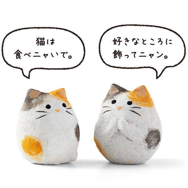 ちび猫がかくれんぼ!せんべいの中に猫のフィギュア付きお菓子 (5)