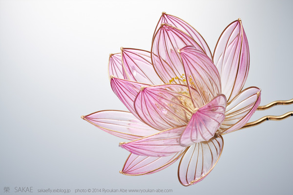 美しい花のかんざし