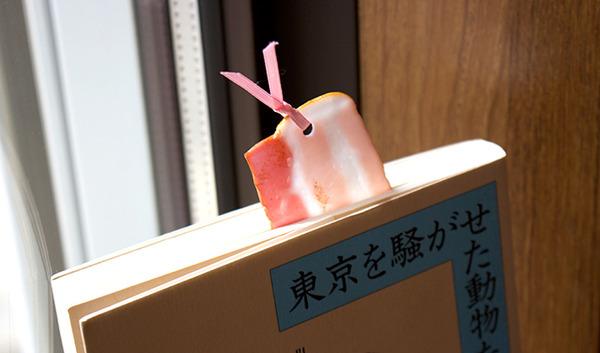 超リアルな日本製の栞(しおり)『食べものしおり』 (1)