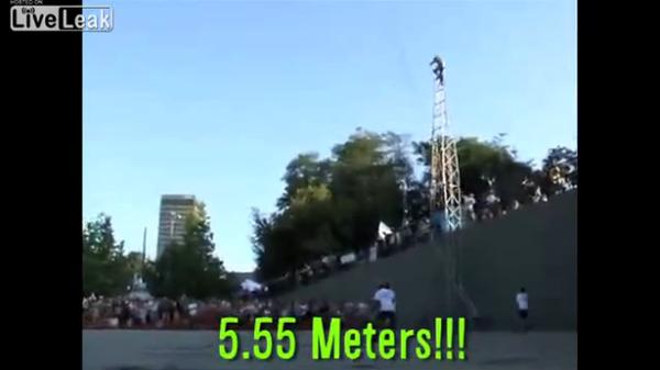 55mある自転車