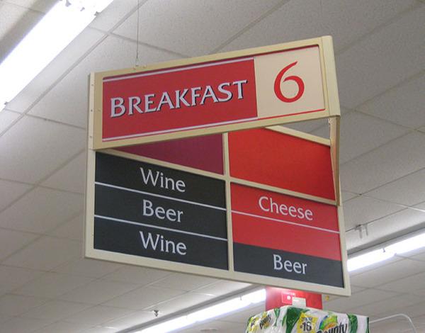 何かが間違っているお買い物の画像特集 (4)
