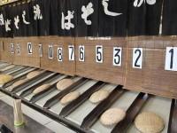 外国人から見た日本の変わった風習11こ!