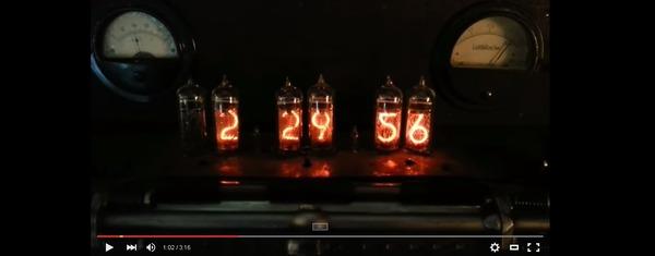 スチームパンク・コンピューター 7