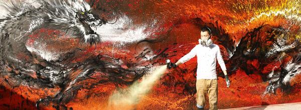 龍の壁画 6