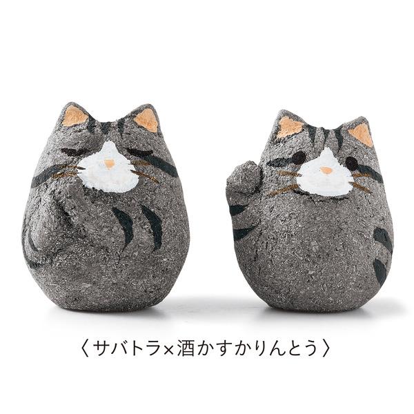 ちび猫がかくれんぼ!せんべいの中に猫のフィギュア付きお菓子 (8)