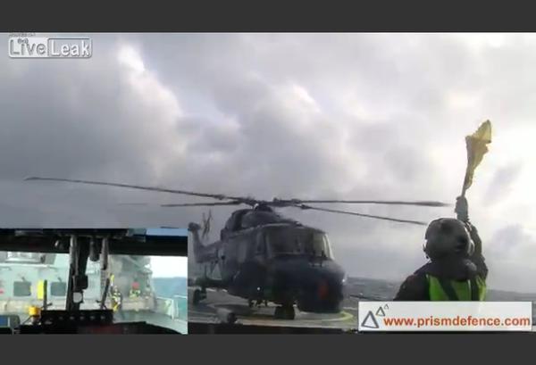 ヘリコプター着地
