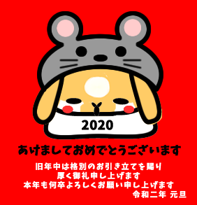 2020top