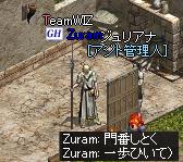 zuram_yari