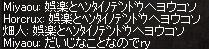 goraku-hentai