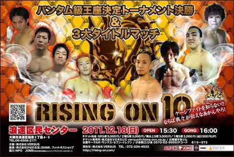 rising10