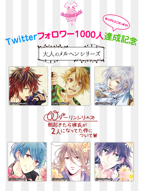 twitter1000記念