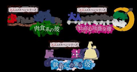 otona_logo