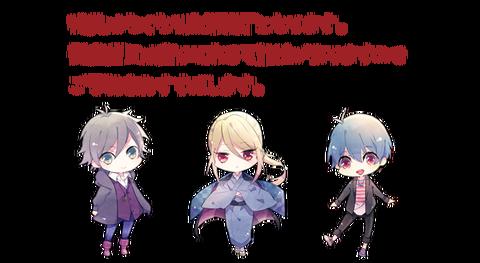 tenpo_line_000